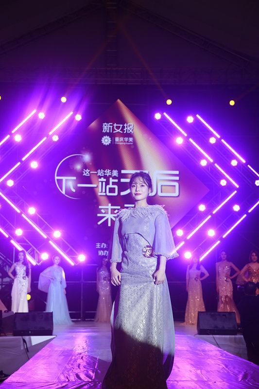 重庆华美18周年庆耀世启幕 歌王韩磊将出任特