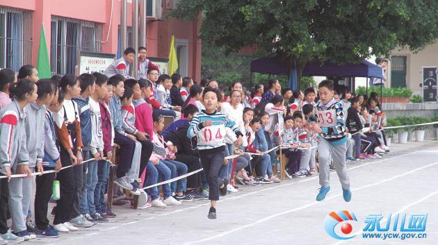 永川双竹中学举办第十一届科技文化体育艺术节