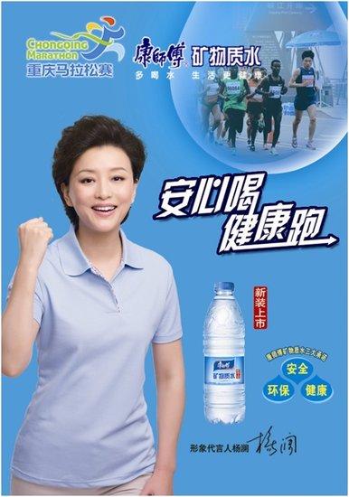 重庆市人民政府主办的2013重庆国际马拉松赛事3月23日即将火高清图片