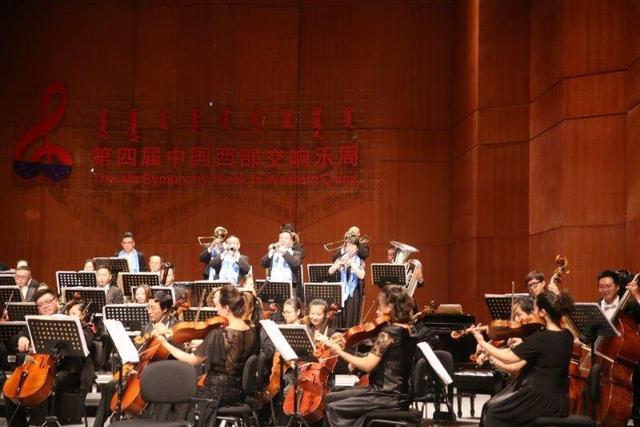 重庆交响乐团赴内蒙古参加第四届中国西部交响乐周