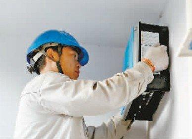 随便吹空调不用愁电费 重庆市民可自建发电站