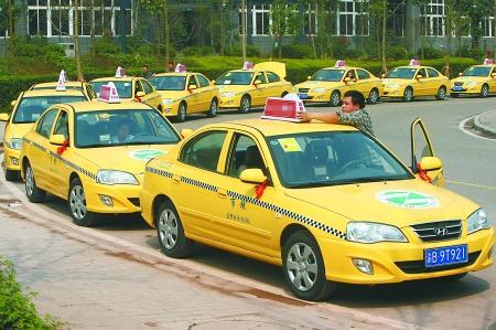 千辆北京现代伊兰特出租车本月投放主城