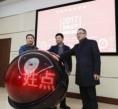 """江北区首个""""百姓点子""""命题建议上线"""