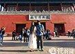 重庆这对80后夫妻辞职自驾游37国