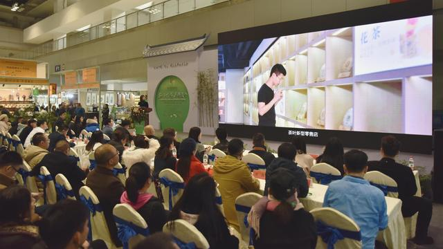 好茶仓加盟签约仪式茶香重庆 正式吹响西南茶商集结号