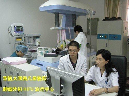 儿童肿瘤海扶治疗中心——肿瘤治疗进入无创时代