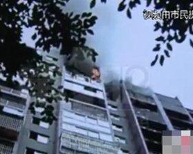大火烧毁三间房屋