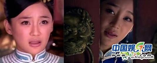 网友指《宫2》女主角袁珊珊整容 像极多位女星