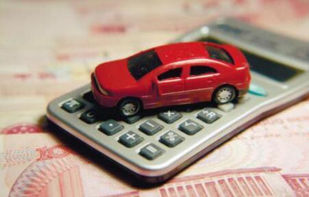 这笔钱可以节约了 车险这样买才不花冤枉钱!