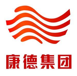 重庆市康德实业(集团)有限公司
