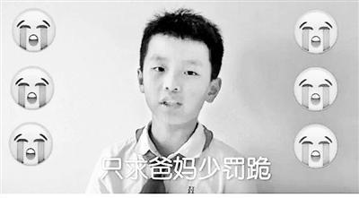 """九岁""""网红""""喊麦普法神曲:远离毒品坦荡荡"""