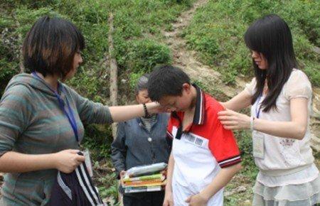 2010圣诞欢乐行 重庆山城义工志愿服务队简介