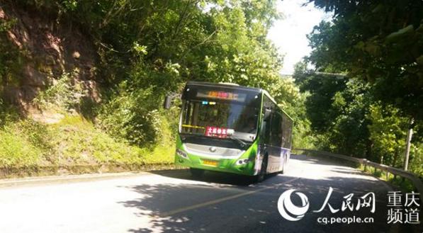 东城公交投入155台车辆 推进巴南农村班线公交化改造