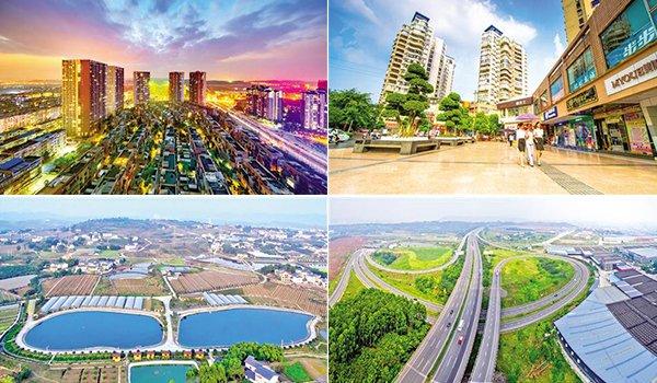 """九龙坡:工业重镇中建起""""美丽乡村"""""""