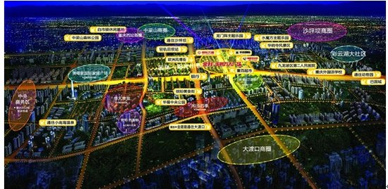重庆九龙新城规划方案_重庆九龙新城最新消息