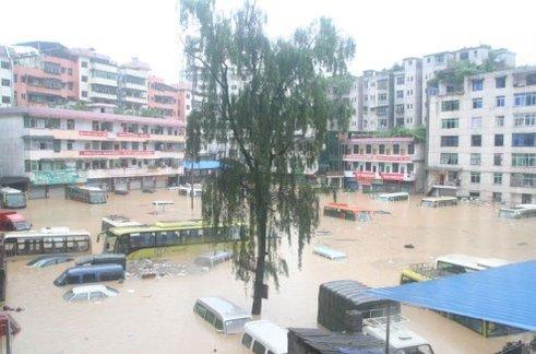 今年最强降雨导致3人死亡 全市启动Ⅱ级预警