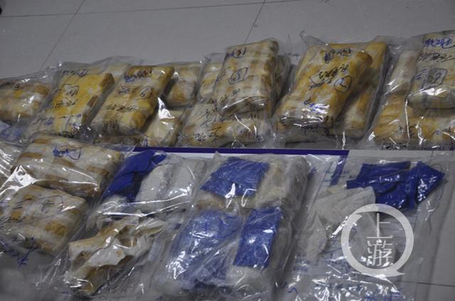 江津警方破获特大跨国贩毒案 缴获14万余颗麻古