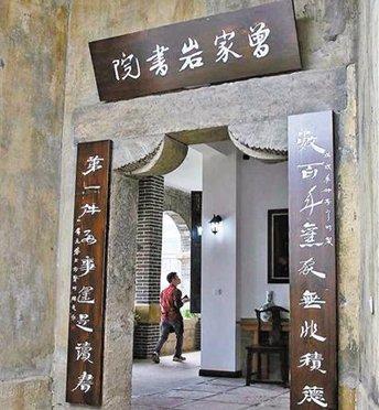 新地标!重庆图书馆曾家岩分馆开馆
