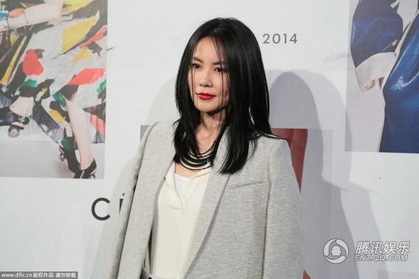 王菲w男星地下情_媒体曝王菲离婚前后曾与W男星玩地下情_搜娱