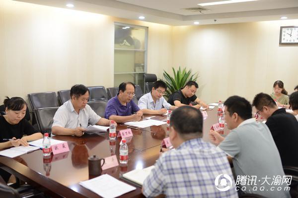 重庆获批设立首个国家专利导航项目研究和推广中心