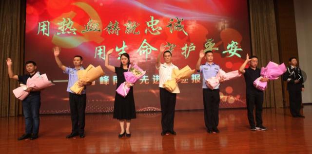 杨雪峰先进事迹报告团走进铜梁永川涪陵公安机关