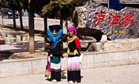 泸沽湖:男不婚女不嫁