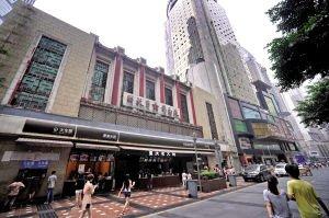 解放军影剧院恢复重建 重庆又将多个高档电影院