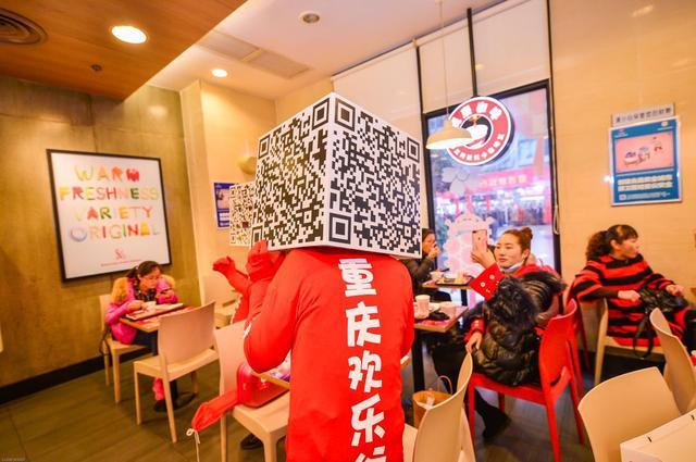 重庆街头惊现欢乐谷人肉红包 引来Cos小姐姐狂奔拍照
