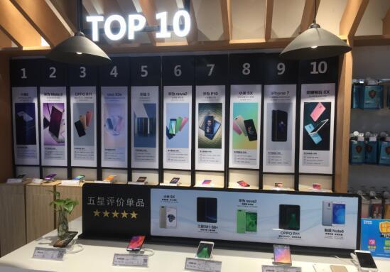 买手机不知道怎么选?苏宁告诉你每个月最火的TOP10