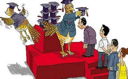 """""""野鸡大学""""3天拿文凭 教育部:将发布正规大学名单"""