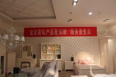 万盛:重庆市万盛区雅兰家私城