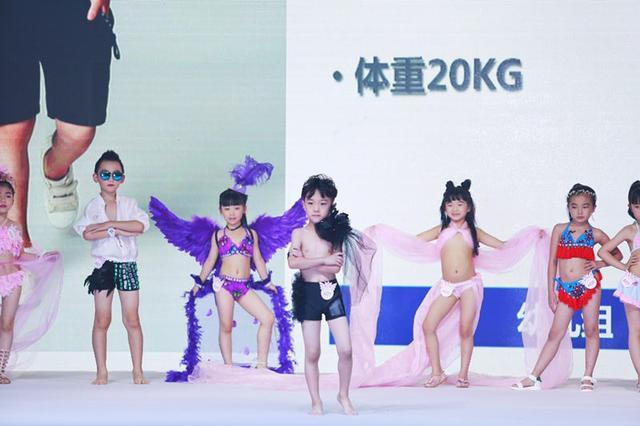 少儿模特大赛重庆赛区决赛落幕 将角逐全国总冠军