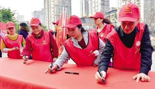 """九龙坡全力打造""""志愿者之区"""""""