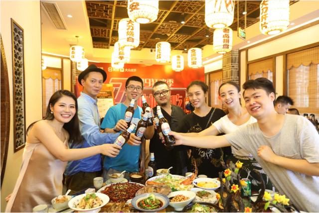 """重庆啤酒推出""""渝味必吃榜"""" 邀你选出最地道的重庆味"""