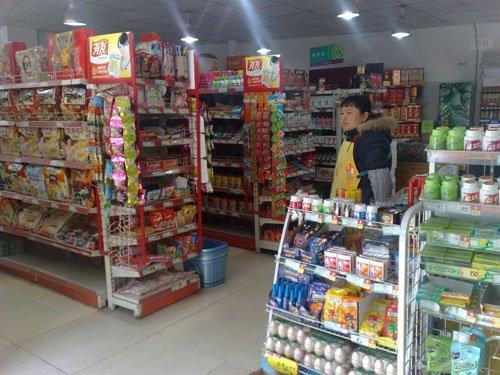 南岸区:铜元局华融十分利食品店