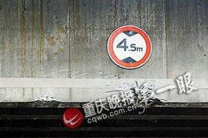鹅公岩大桥交通管制调整 往嘉华隧道匝道开放