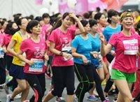 2017重庆国际半程马拉松11月开赛