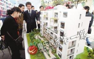 主城新修房将执行节能标准 不达标不发房产证