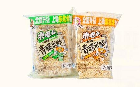 华联超市在售米老头不合格