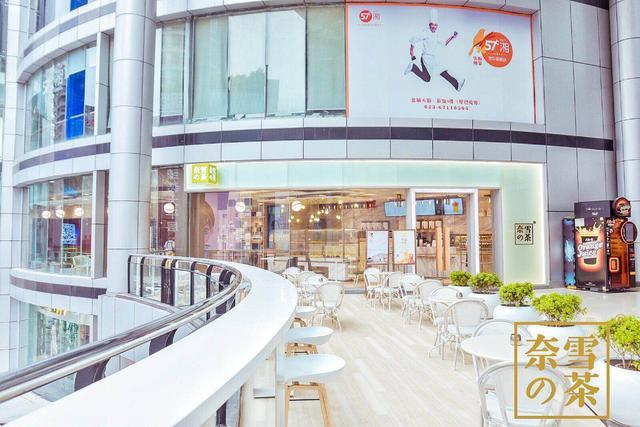 奈雪的茶 重庆潮流新地标 北城天街店盛大开业
