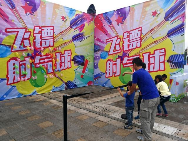 重庆园博园双节好戏连台  首日入园人数突破2万人次