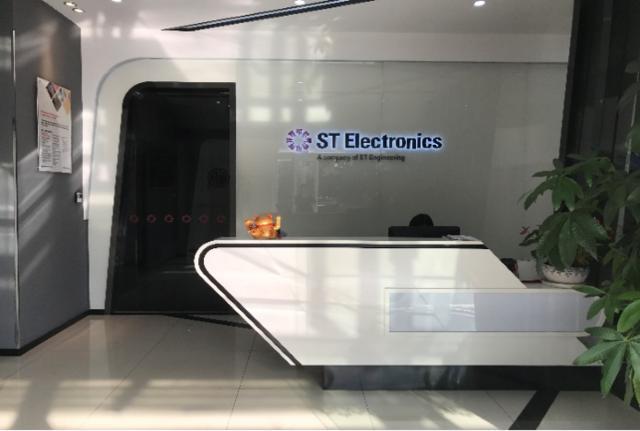 新加坡新科电子在两江新区建西部总部和科技研发中心