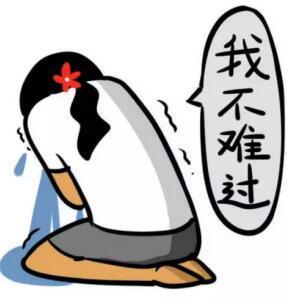 在重庆月薪5000如何自信生活?这份秘籍请收好