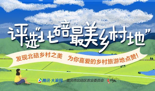 http://www.cqsybj.com/chongqingxinwen/78657.html