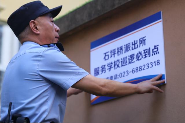 九龙坡:14位法制副园长进驻辖区幼儿园护航平安