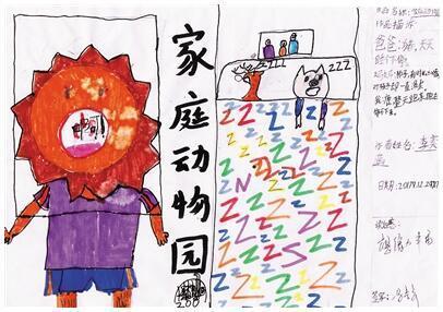 """小学生作业版家庭动物园:爸爸多被画成""""猪"""" 妈妈是""""鸟"""