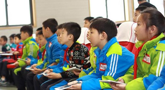 第三届重庆市24点大赛 初赛跟踪
