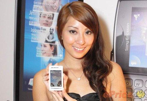 新概念美型手机 索尼爱立信X8