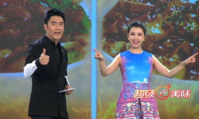 重庆卫视国庆超级七天乐 一起动起来