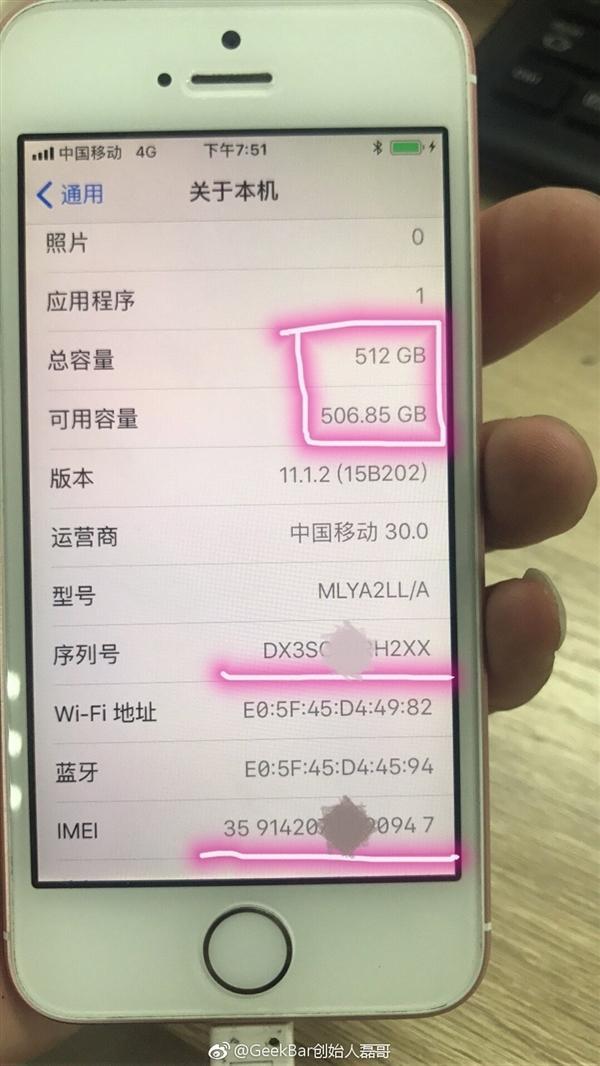 第三方改造 全球首台512GB容量iPhone诞生